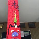 chinese-pole-img_7356